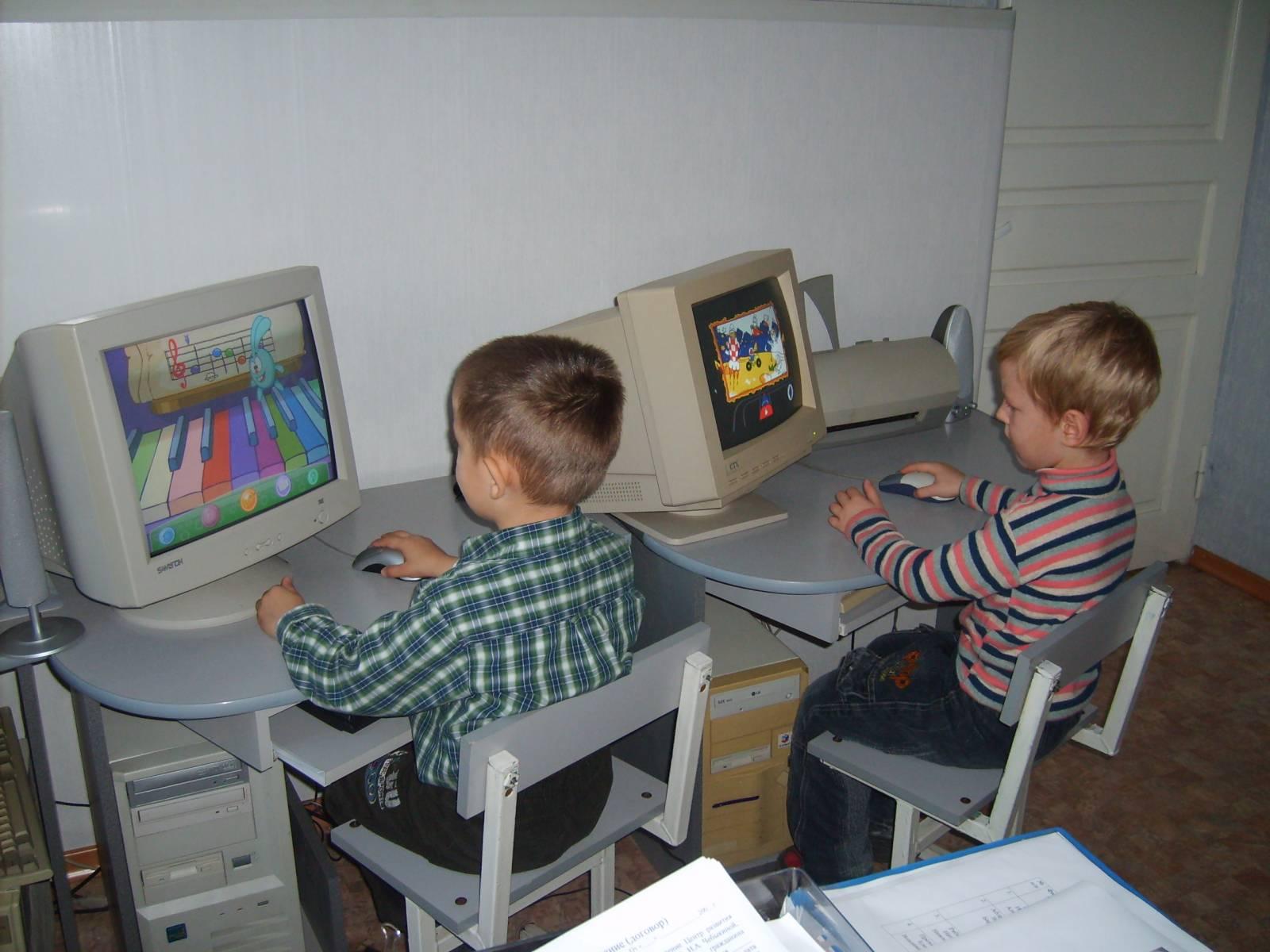 Дети играют компьютер фото